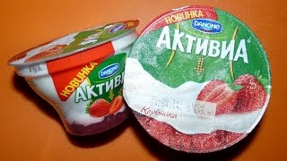 Какой йогурт хороший
