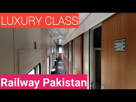 2020 Luxury Class Of Pakistan Railways/ AC Business Class Coach Of Pak Business Express Train