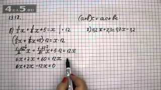 Упражнение 1317. Вариант В. Г. Математика 6 класс Виленкин Н.Я.