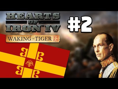 Hearts of Iron IV: Waking the Tiger | Byzantine Restoration #2
