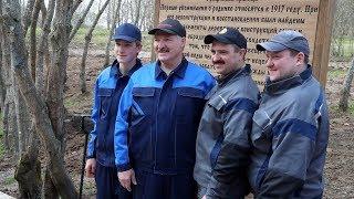Лукашенко с сыновьями принял участие в субботнике
