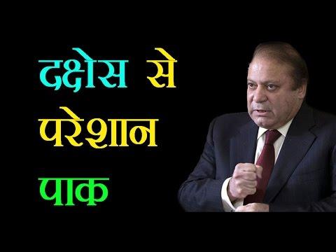ISRO के South Asia satelitte लॉन्च करते ही Pakistan ने भारत को कही हैरानी वाली बात