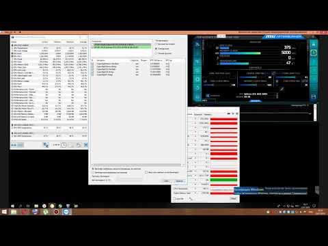 RTX 2070 Super Mining Hashrate OVERCLOCK+