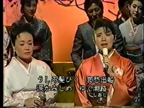 森昌子 美空ひばり 哀愁出船 1984年 Masako Mori &Hibari Misora Aisyuudehune