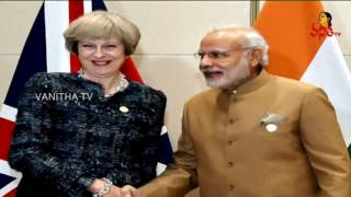 Narendra Modi meeting with Theresa May    G20 Summit 2017    Vanitha TV