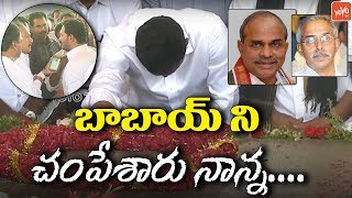 YS Jagan at YSR Ghat in Idupulapaya | YS Vivekananda Reddy | YSRCP | AP News | YOYO TV Channel