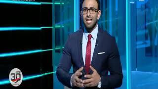 نمبر وان | الحلقة الكاملة بتاريخ 30 يونيو 2019 تحليل (مباراة مصر - اوغندا)