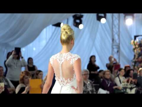 Wedding Dress 14624 by Love Bridal at Bridal Allure | South Africa
