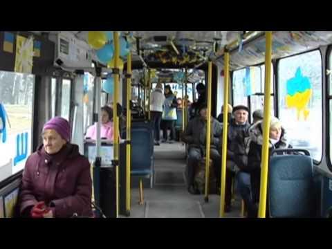Patriotic Public Transport in West Ukraine: Ternopil trolleybus decorated in Ukrainian colours