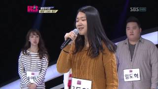 김도연 (Kim doyeon) [All the man that I need] @KPOPSTAR Season 2