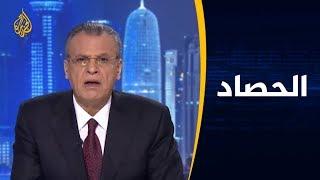 🇾🇪 الحصاد - التحالف في الحرب على اليمن.. لماذا المطالبات بمراجعة دوره؟
