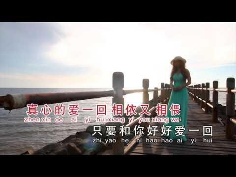 Nv Ren Xin Nv Ren Qing - liang Yu Jing [ 女人心女人情 梁钰晶 ] KTV Lyrics HD