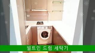 장항동 우인아크리움빌2차 매매,월세 현황