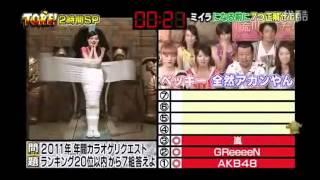 Japanese mummification 5