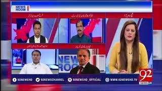 NewsRoom - Fake accounts case: FIA arrests Zardari