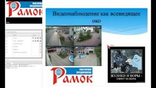 Видеонаблюдение для дачи с помощью одной камеры фирмы Planet(, 2015-06-23T12:49:55.000Z)