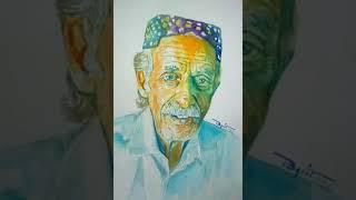 Raheem Baksh Naaz