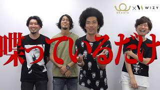 BRADIO 1st LIVE Blu-ray&DVD「BRADIO LIVE at 中野サンプラザ FREEDOM...