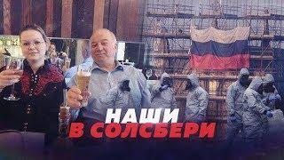 КТО ПОВЕСИЛ ТРИКОЛОР НА СОЛСБЕРИЙСКИЙ СОБОР? // Алексей Казаков