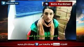 أغتصاب بنات اليزيديات من قبل قوات البشمركة