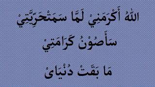 الحب يسودAl hubbu Yasood Maher Zain Lyrics YouTube