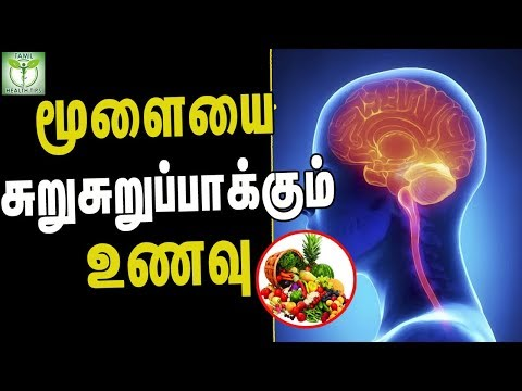 How to Increase Your Brain Power - Tamil Health & beauty Tips