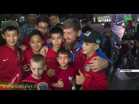 Рамзан Кадыров пообщался
