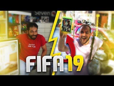 ΕΚΛΕΨΑ ΤΟ FIFA 19!