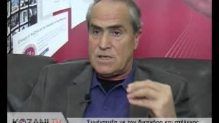 Συνέντευξη με τον Γιώργο Μητλιάγκα