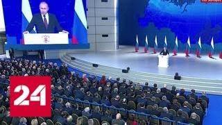 Путин предложил продлить и расширить освобождение от налога на прибыль - Россия 24
