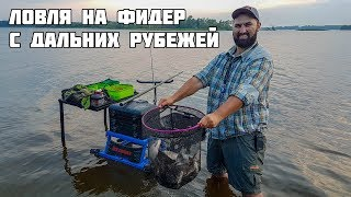 Рыбалка на фидер осенью. Волга + дальняя дистанция. Леонидыч на рыбалке.