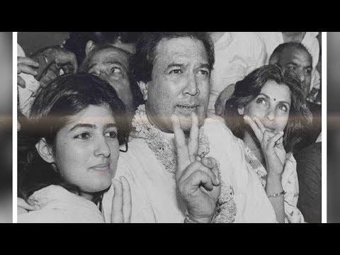 Rajesh Khanna & Dimple Kapadia Troubled Marriage: Why Khanna Didn't Divorce Dimple !