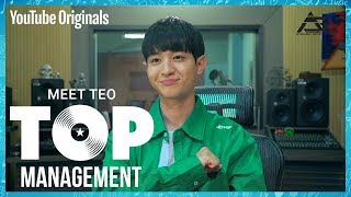 [Idol Interview] Meet Teo, leader of S.O.U.L.