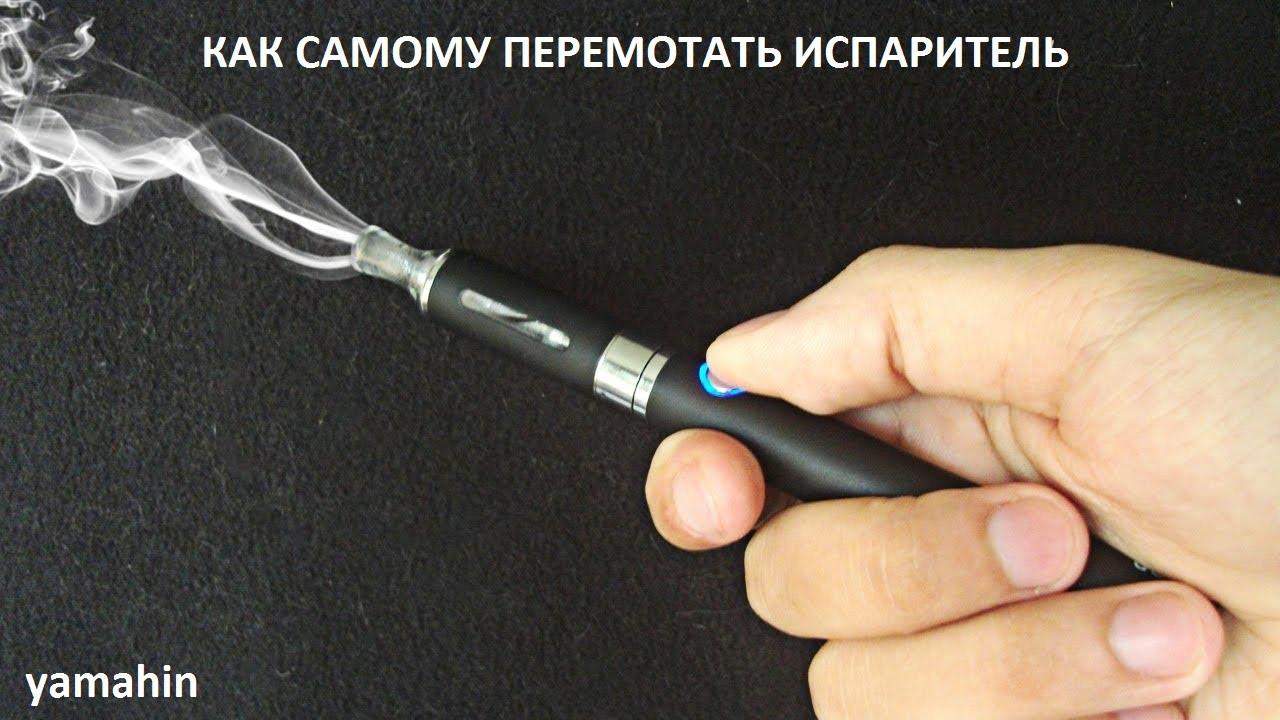 Спираль для электронных сигарет своими руками
