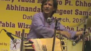 Pakhawaj Maestro Pt. Dalchand Sharma Presents