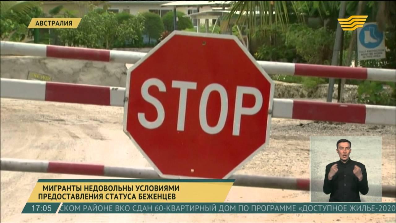 Алексей черемушкин статус беженца во франции
