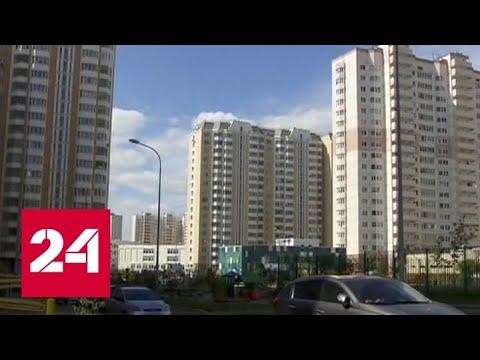 В России отменяется обязательное нотариальное заверение сделок с долевой собственностью - Россия 24