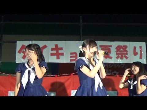 くるーず⚓️CRUiSE! 2016/07/23 「ダイキョーバリュー弥永店夏祭り」