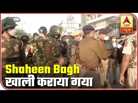 Delhi Police Clears The Protest Site In Shaheen Bagh | ABP News