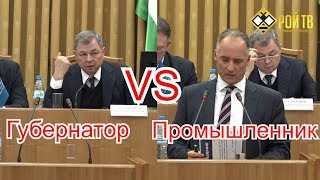 Промышленник К.Бабкин VS губернатор А.Артамонов