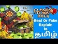 Clash of Clans Hack Real or Fake Explain in Tamil (தமிழ்)