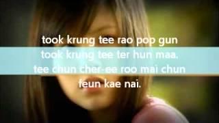 Someday Lyrics (Crazy little thing called love)