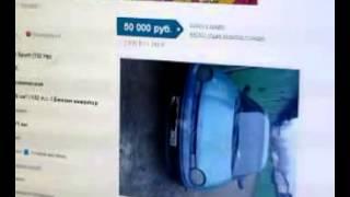 Продажа подержанных автомобилей в Москве объявления(, 2012-12-16T19:56:40.000Z)