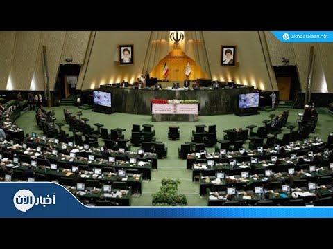 طهران تنضم لمعاهدة مكافحة تمويل الارهاب  - نشر قبل 1 ساعة