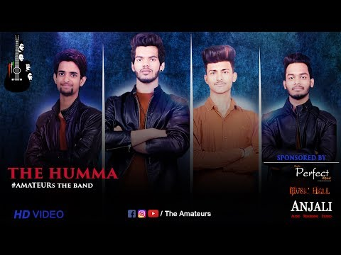 THE HUMMA   COVER BY THE AMATEURS