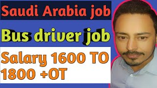 Saudi Arabia job ''work in Riyadh Metro Bus driving job '' govt job ' Apply now 2019''