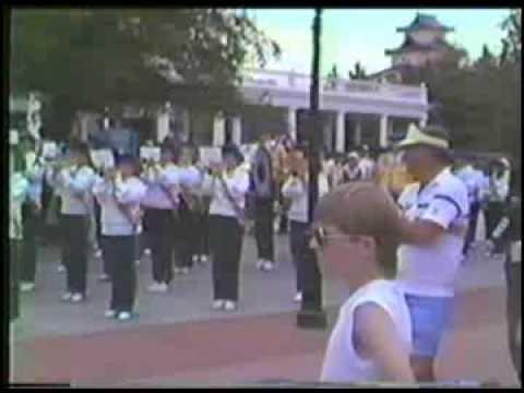 Appalachia High School Band Trip '85 pt 3
