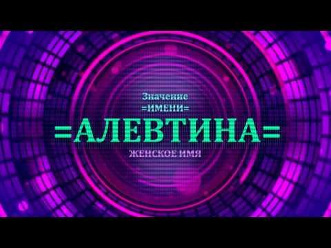 Значение имени Дмитрий -