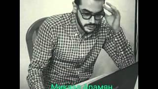 """Актёры из сериала """"Летница в небеса"""