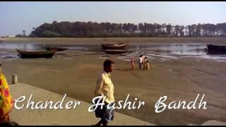 Chander Hashir Bandh Vengechhe tagore song on Electric Steel Guitar cover by Achintya Karmakar